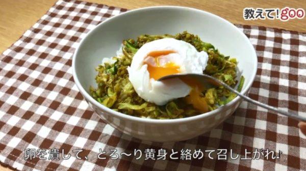 材料はキャベツと卵の2種! 簡単だけど食べごたえ抜群な、チュートリアル福田の「カレー風味のキャベ玉丼」を作ってみた