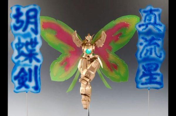 目にもの見せるは、最終秘伝! 『機動武闘伝Gガンダム』少林寺最高奥義「真・流星胡蝶剣」をガンプラで再現してみた!