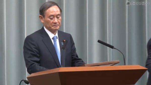新元号は「令和」|NHK NEWS WEB