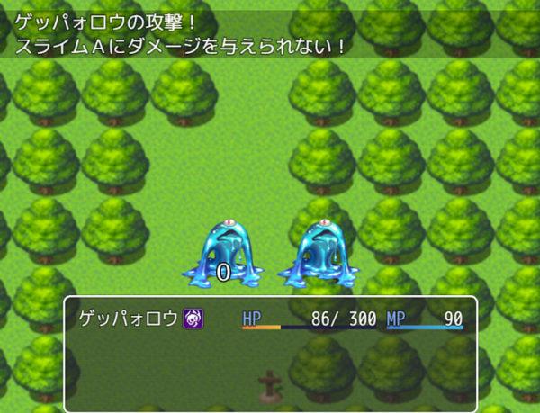 自作ゲーム『絶対にスライムが倒せない呪い』が本当にスライムが倒せないうえに、いきなり魔王戦に突入するカオス仕様だった件