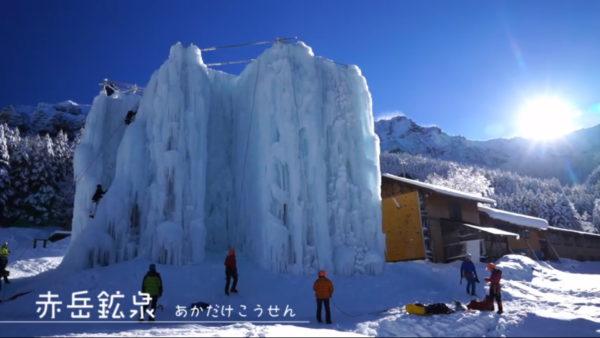 リアル雪山でクトルゥフ神話TRPGをする狂気のセッション。異色のTRPG動画『登山家たちのクトゥルフ神話TRPG』がガチ登山知識満載で面白い