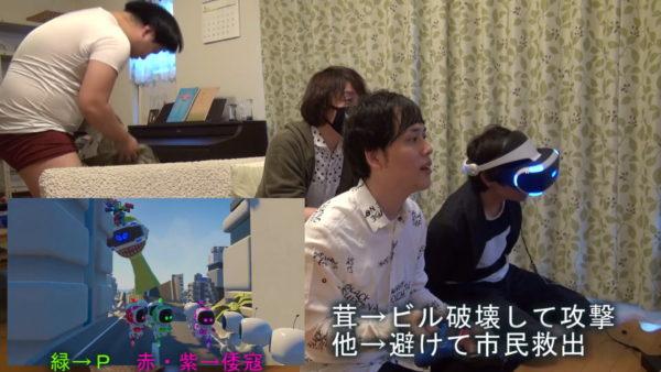 """意外とバレない? VRゲーム中の友人のそばで""""生着替え""""してみた。一切気づかず淡々とゲームをプレイする様子に思わずニヤニヤ【実況者グループ:チーム()】"""