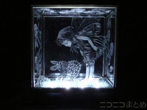 まるで魔法! ガラス箱に彫られた妖精と花たちの美しさに「幻想的」「まさしく芸術」の声。製作の一部始終を公開