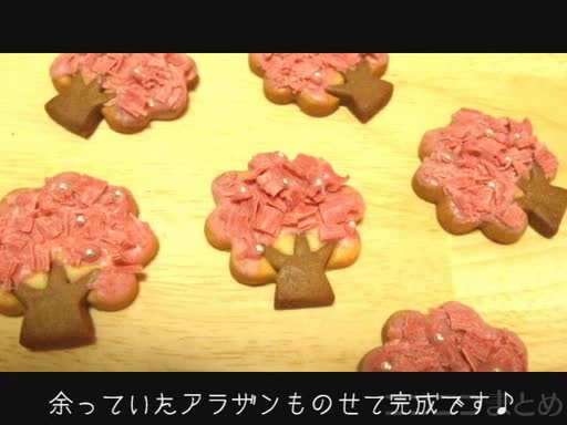 """春の残り香を感じる…! かんたん""""桜クッキー""""レシピの公開に「かわいい、食べたい♪」「職人芸!」の声"""