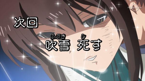 『遊☆戯☆王』伝説の次回予告「城之内 死す」パロディイラストまとめ