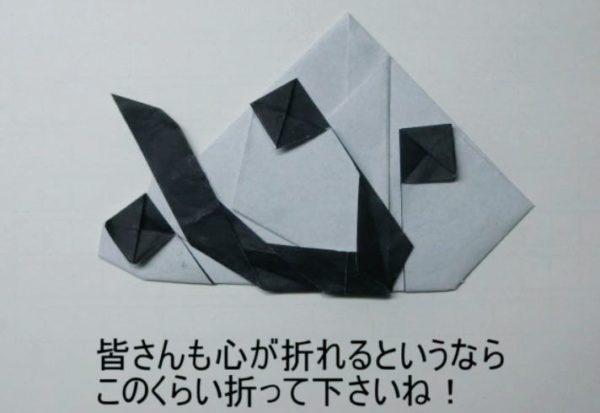 """本当の「心」の折り方見せてくれるッ! 折り紙で""""心を折った""""猛者に「そういうことかw」「確かに心を折っている」「最高だよコノヤロー」"""