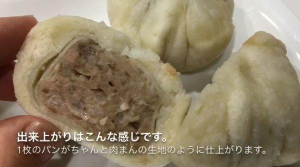 """""""食パン""""が肉まんの皮になるだと…? コンビニ食材2つのアイデアレシピの肉まん、簡単ながら本格的な味わいで完成!"""