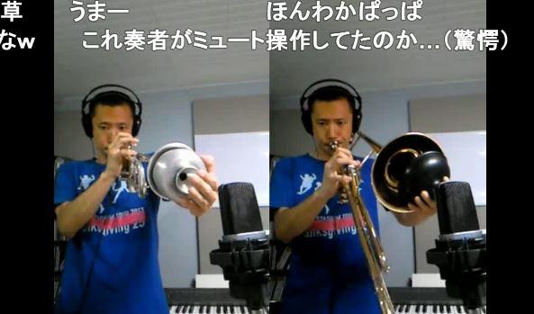 """吉本新喜劇のテーマ曲をトランペットとトロンボーンで吹いてみた! """"ひょうきんな音色""""を出す演奏技術に「ほんまにふんわか言ってる」と称賛の声"""