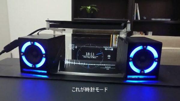 ホログラム搭載のステレオスピーカーを作ってみた! パソコン制御で変わる映像とLEDに「何これカッコいい」「めちゃんこ綺麗やな」