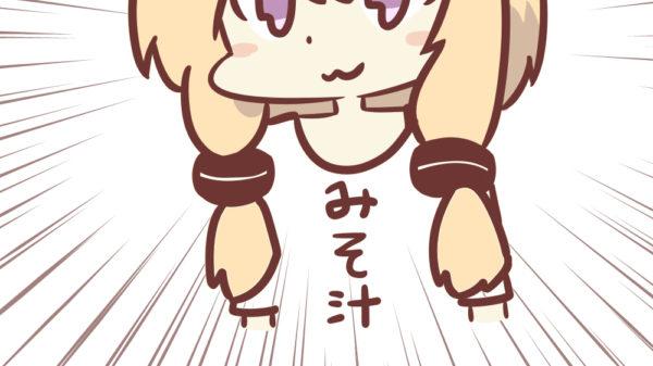 『ダサいTシャツ × 可愛い女子キャラ』のイラスト特集