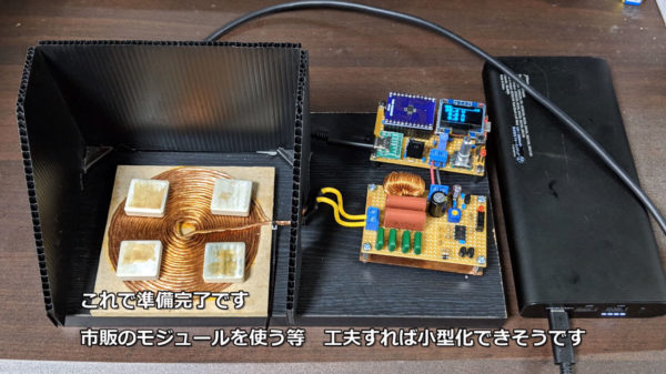 モバイルバッテリーの電力で肉を焼く!? 最新規格「USB-PD」搭載のUSBケーブルの恐るべきパワーを見よ