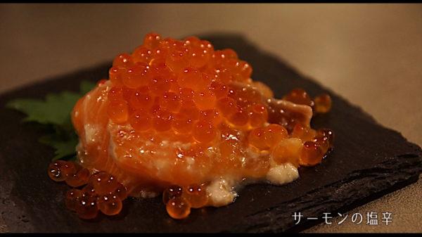 サーモンの刺身を塩麴と日本酒に漬け込むだけの一品「サーモンの塩辛」のレシピ。簡単に真似できてうまい! と好評の声が集まる