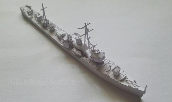 """画用紙で高校生が鴻型水雷艇を作ってみた! """"超精密""""な立体模型のクオリティに「すげぇなおい」「細かい。ヤバイ」と称賛の声"""