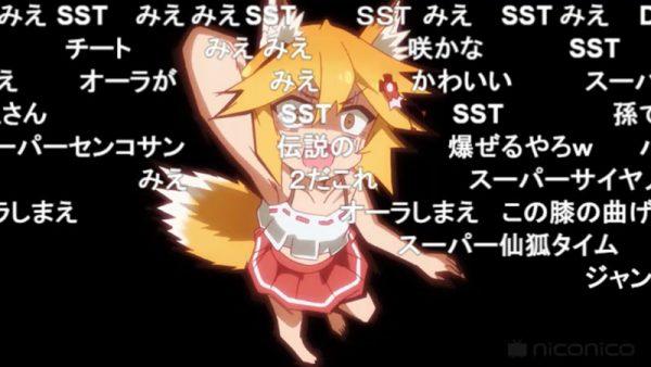 はしゃぎ過ぎて腰をやっちゃう800歳の仙狐さん。3分で振り返る『世話やきキツネの仙狐さん』第8話盛り上がったシーン