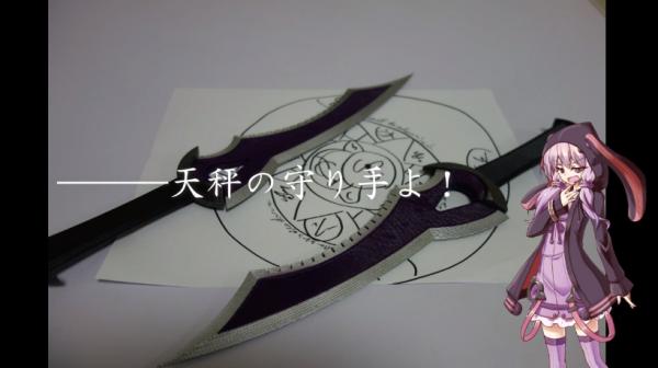 """オカルトガチャ""""触媒教""""を試す! 『Fate/Grand Order』ジャックのナイフを手作りして召喚してみた結果…!"""