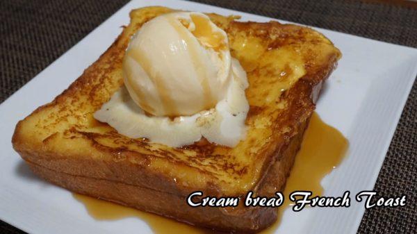 一晩かけて仕込んだフレンチトースト、国宝級に美味しそう…ガチすぎる仕込みに「世が世なら国王しか食べられない」の声