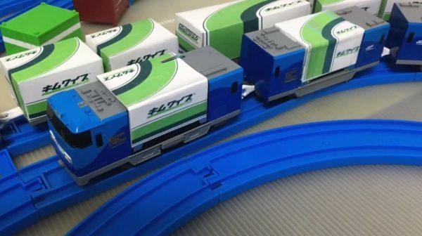 """理系歓喜! """"キムワイプ風""""貨物列車をプラレールで走らせてみたところ「115形かw」「じわじわくる」の声"""