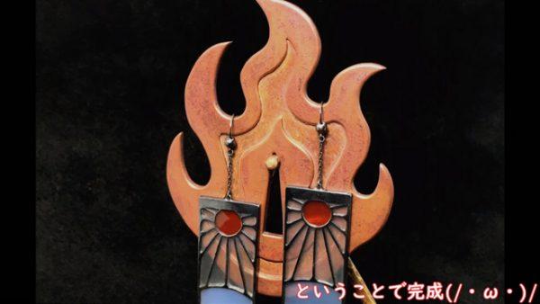 『鬼滅の刃』煉獄杏寿郎の刀の鍔(つば)を作ってみた! 迫力満点の造形美に「職人だぁ」「見入ってしまう」との声も