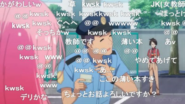 警察に職質される桐須先生の不覚っぷりが可愛い。3分で振り返る『ぼくたちは勉強ができない』第11話盛り上がったシーン