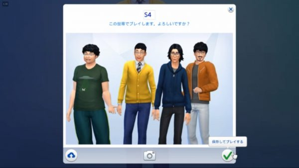野郎4人で罵り合う『The Sims 4』共同生活がハチャメチャすぎ。配信者グループ「S4」の4人がシムで同じ家に住んでみたらどうなった?