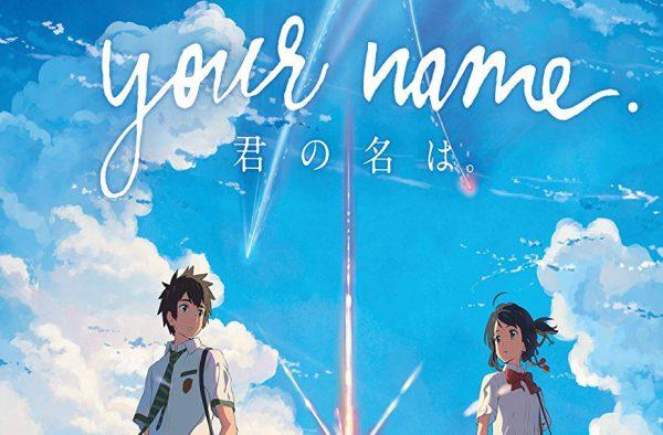 『Your Name.』は『君の名は。』→わかる。『Spirited Away』『Case Closed』etc…日本アニメが英訳されると変更されすぎて中身わからない説