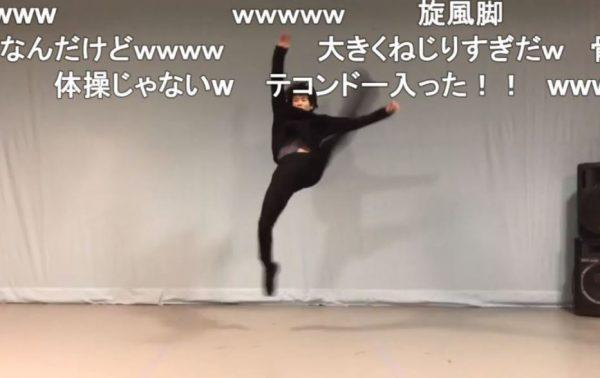 """だいたい合ってはいるけれど…! バレエダンサーのラジオ体操の""""キレ具合""""に「なんて優雅」「今にも飛び立ちそう」と驚嘆の声集まる"""