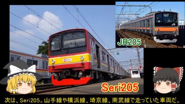ジャカルタを走る鉄道を解説! 東急・東京メトロ・JRなど、かつて日本で活躍していた車両が目白押しで「感慨深い」の声