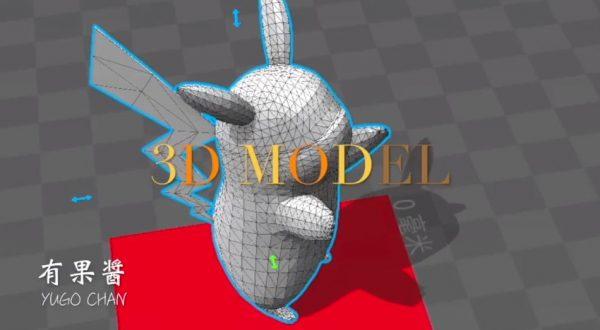 3Dプリンタでピカチュウを作ってみた!  フィギュアレベルの本気の作品で「一つ一つの工程が細かい…!」の声