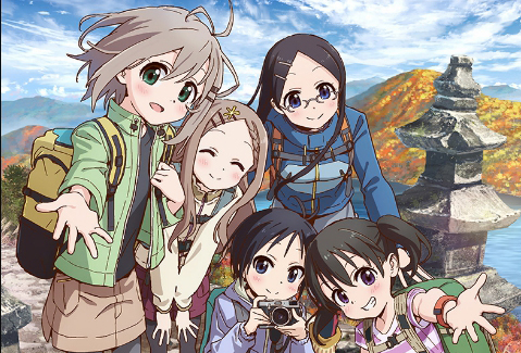 夏アニメ期待度1位は『ヤマノススメ』 ハライチ岩井が選ぶ夏アニメ予想ランキング