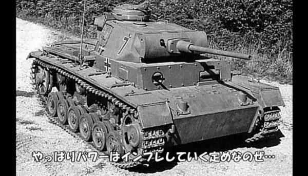 """ドイツ『III号戦車』開発に至るまでの歴史。英国で開発された""""うすのろのデカブツ""""はいかにして第二次大戦で活躍する兵器に変貌したのか"""
