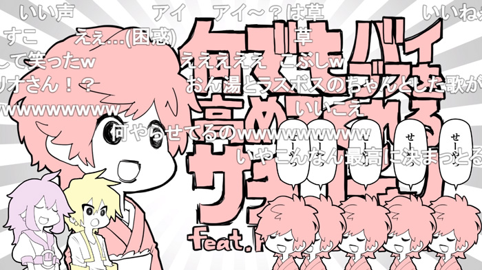 小林 幸子 レモン