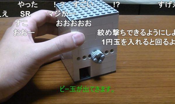"""8×8の小さな箱に詰め込まれたギミック。""""レゴで作った""""ガチャガチャに「どうなってんの」「ブラックボックス」の声集まる"""