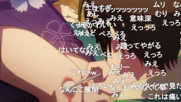 浴衣姿の桐須先生にドキドキが止まらない! 3分で振り返る『ぼくたちは勉強ができない』第13話盛り上がったシーン