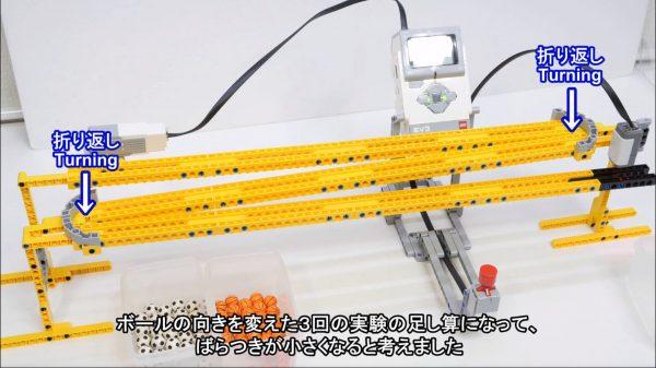 レゴで「2種類のボールを自動仕分け」する装置を開発。ボールの転がし方や角度まで計算し尽くした検証内容に「ガチすぎる」と驚きの声