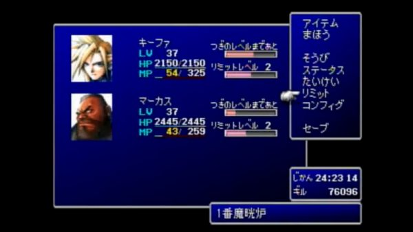"『FF7』最序盤の「壱番魔晄炉」でクラウドLv99を目指す動画が投稿される。レベル上げ24時間で進捗率はたったの""5%""という地獄"