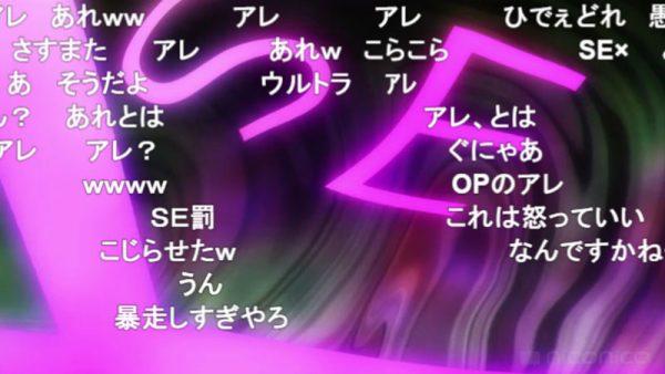 「あれがしたいから?」と問い詰める和紗が荒ぶりすぎ! 3分で振り返る『荒ぶる季節の乙女どもよ。』第2話盛り上がったシーン