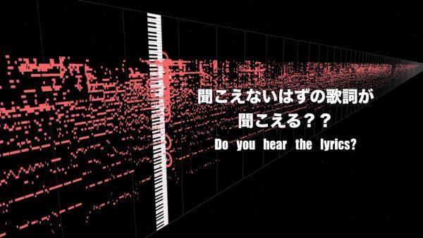 """ピアノ演奏なのに何故か""""歌詞""""が聞こえる…? 『ドラゴンボール』のあの曲が聞き取れる不思議現象を体験せよ"""