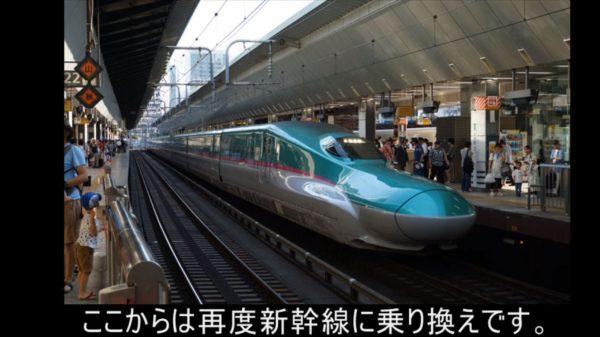 鉄オタ、1日でグリーン車に何度乗れるかを検証。タフで贅沢な旅程に「いくらかかったんだ 」「185系…」の声