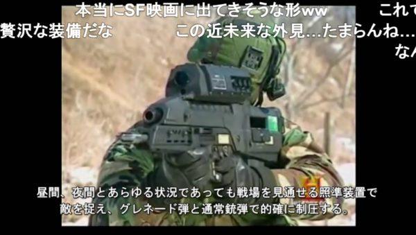 """不遇すぎる最強アサルトライフル『XM29』5.56mm弾を連射しグレネードで吹き飛ばす""""未来の兵器""""はなぜ表舞台から消えたのか?"""