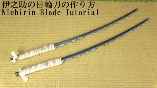 """猪突猛進! 『鬼滅の刃』伊之助の日輪刀を作ってみた。""""零れた刃""""がギラつく野性味あふれる刀が完成!"""