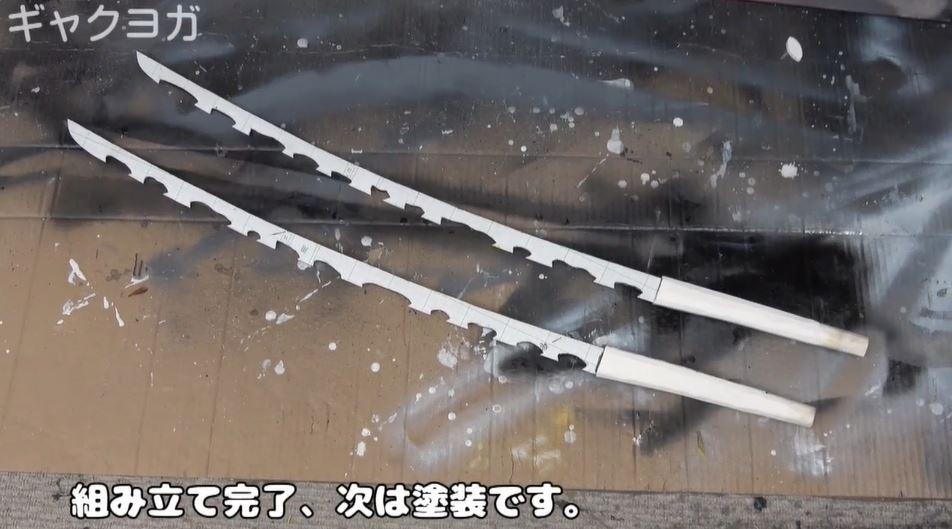 日輪 刀 割り箸