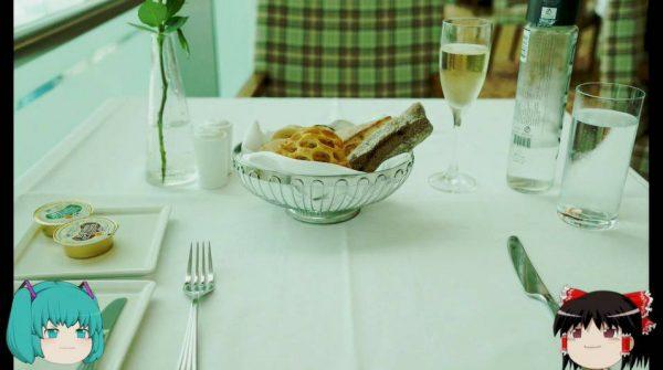 """エミレーツ航空の「ファーストクラスラウンジ」をご紹介! 広大な空間でいただくラウンジご飯は""""最高の""""贅沢な時間"""