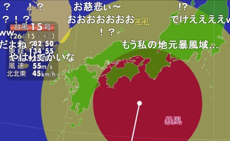 伊勢 湾 台風 台風 19 号