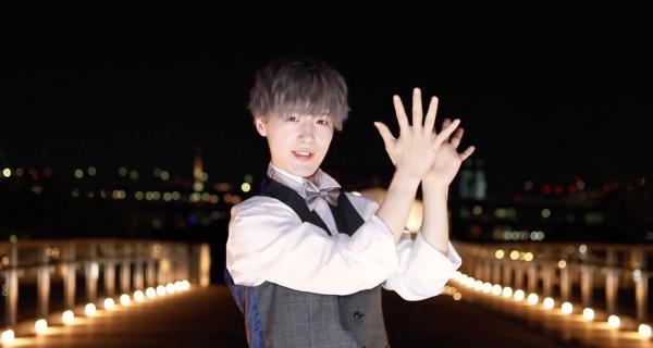 爽やか系男子がダンスで魅せます! 夏の夜空をバックにしたロケーション&優しげな表情に「うん…良き」「指の先まで綺麗」【踊り手:綾野れん】