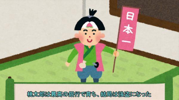 昔話『桃太郎』を中国語で再翻訳してみた! 想像の斜め上の展開に「だいたいあってないw」「日本語でおk」との声