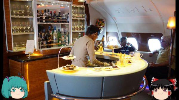 エミレーツ航空ファーストクラスを徹底レポート。上空4万フィートのシャワーに専用バー…飛行機とは思えない体験の連続に「貴族」「素敵だな」の声