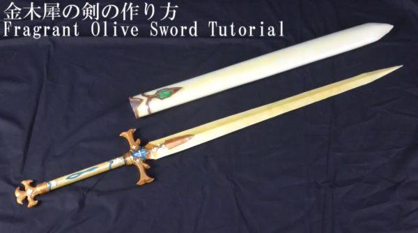 『SAO アリシゼーション』アリスの神器「金木犀の剣」を作ってみた。17時間かけて完成した全長100cmの大剣に「プロの犯行」「お高いんでしょ?」の声
