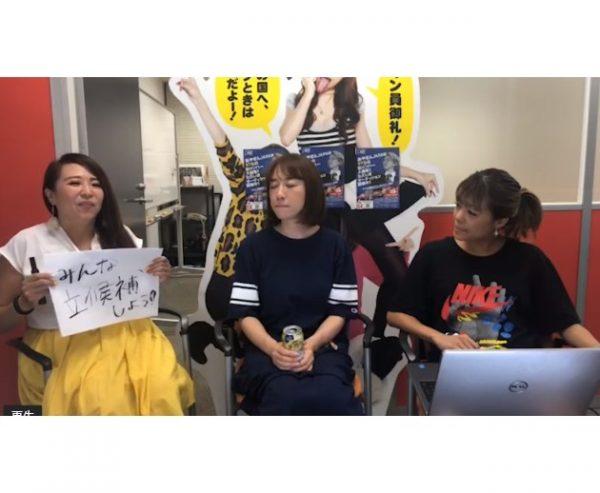 あやまんJAPAN の京都支部メンバー・Iカップの数学教師が、マジメに政治を語る。「若者が政治に興味を持ってほしい」