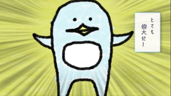 """""""実家のような安心感""""あるボカロ曲『ペンギンステップ』が偉大なほどかわいい! 期待の変…新人・ひらうみP登場"""