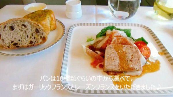 """シンガポール航空のビジネスクラスに搭乗。地上のレストランと比べても遜色ない""""ボリューム満点""""の機内食は、お腹を空かせて味わいたい!"""